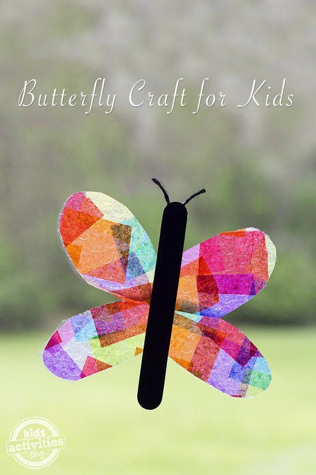 This cheerful butterfly suncatcher craft is fun and easy for kids of any age to make at home, school, or camp.