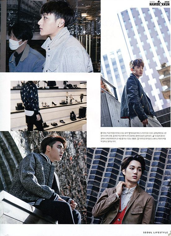 HQ [scans] EXO for The Celebrity, January 2015 issue - Minus
