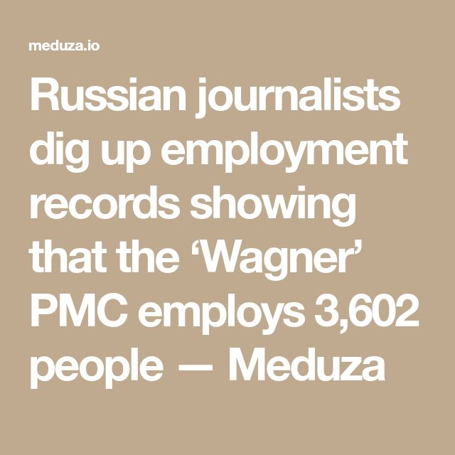 Russian journalists dig up employment records showing that the 'Wagner' PMC employs 3,602 people — Meduza