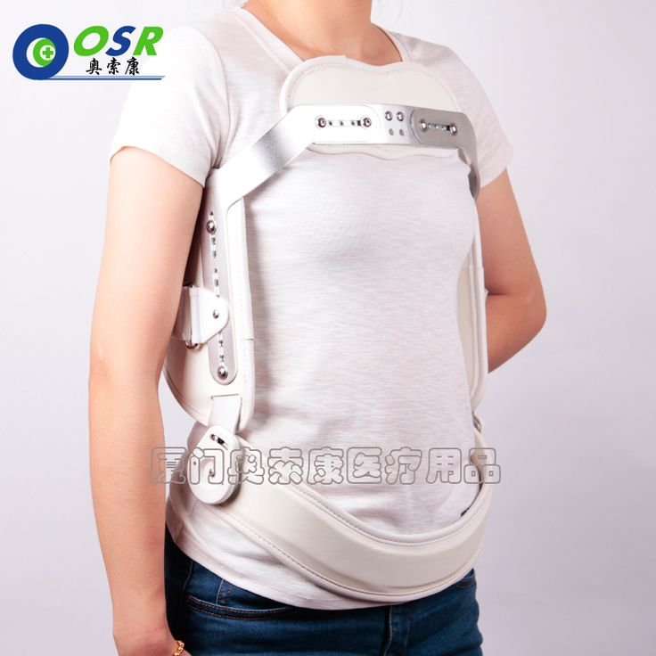 Hyperextension Back Brace Medical Spinal Orthotic Orthopedic Device Treatment For Thoracic Cavity Spine Injure Orthosis Supprts