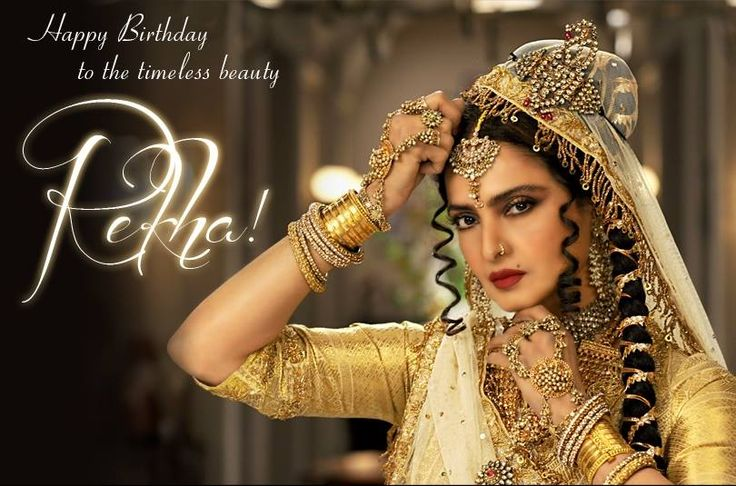 Wishing the gorgeous Rekha a very Happy Birthday!!
