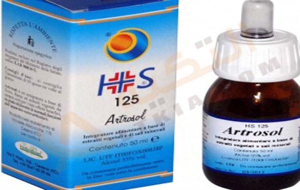 دواء أتروسول Atrosol محلول ي ستخدم في حالات إصابة الجهاز التنفسي ببعض المشاكل الصحية حيث أن أمراض الجهاز التنفسي تك Hand Soap Bottle Spray Bottle Soap Bottle