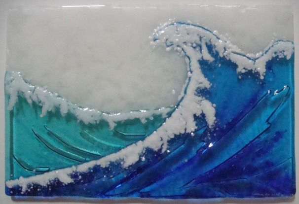 """#516 - The Wave - $580.00 - 20 x 13.38"""" - 6.4 lbs."""