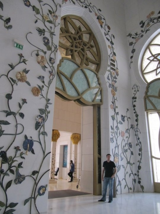 The Flower Gate, Sheikh Zayed Mosque, Abu Dhabi ... Click To See Full Size!