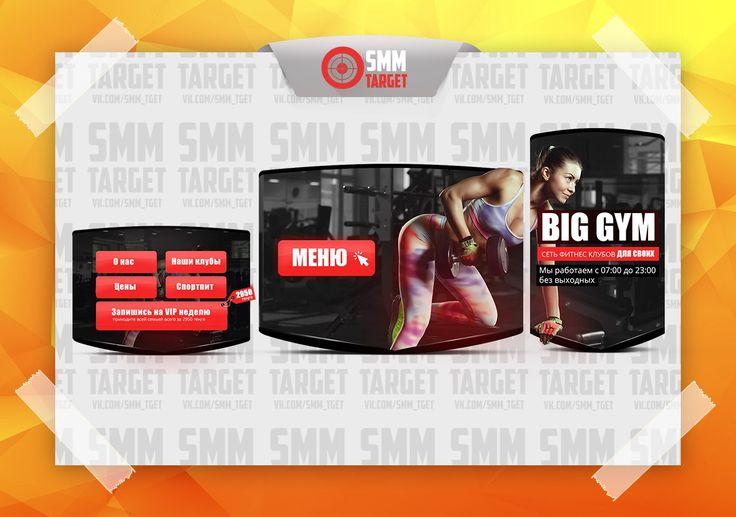 SMM TARGET | Продвижение групп, дизайн