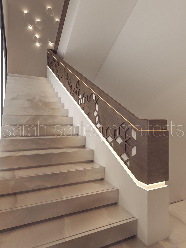 Interior Sarah Sadeq architects Kuwait