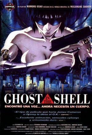 Ghost in the Shell (1995). Dir: Mamoru Oshii. En el año 2029, una mujer robot policía (cyborg) investiga las actividades de un hacker que está invadiendo las autopistas de información. Basada en el manga de Masamune Shirow. En #BibUpo http://athenea.upo.es/record=b1273356