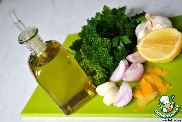 Средиземноморский соус 3 столовых ложки оливкового масла 1 столовая ложка свежего лимонного сока 1 зубчик чеснока Морская соль и перец по вкусу