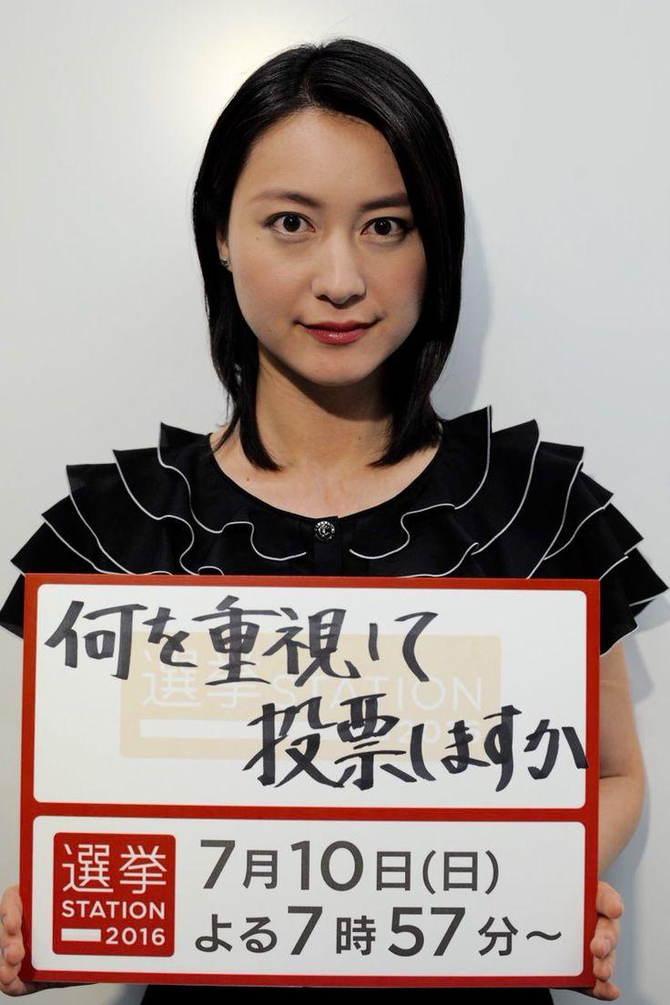 """報道ステーションさんのツイート: """"7月10日放送 「選挙ステーション2016」 私、小川彩佳もスタジオからお伝えします。番組内では、各党の党首と中継を結び「これからの日本」についても聞いていきます。景気・雇用、社会保障、消費税、子育て支援、憲法など。何を重視しますか https://t.co/S1WXu28c9P"""""""
