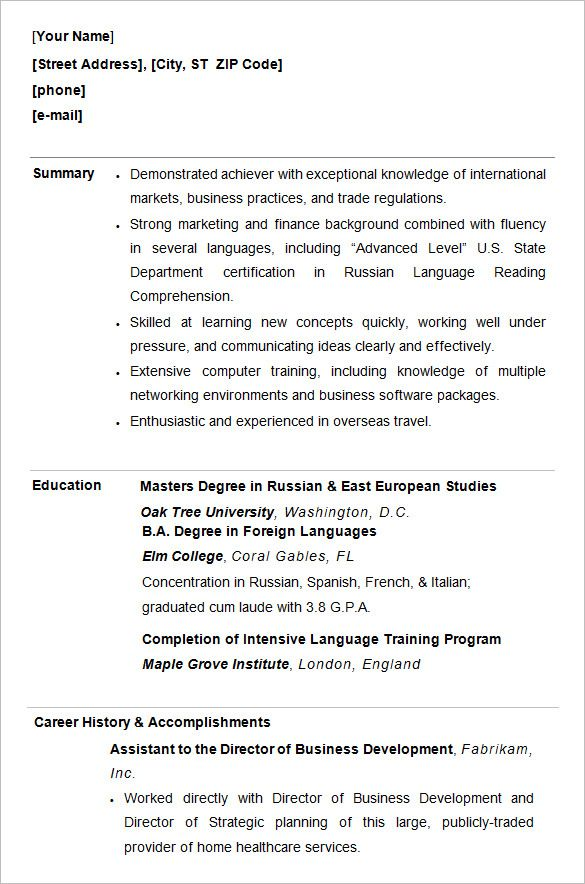 resume templates for masters students