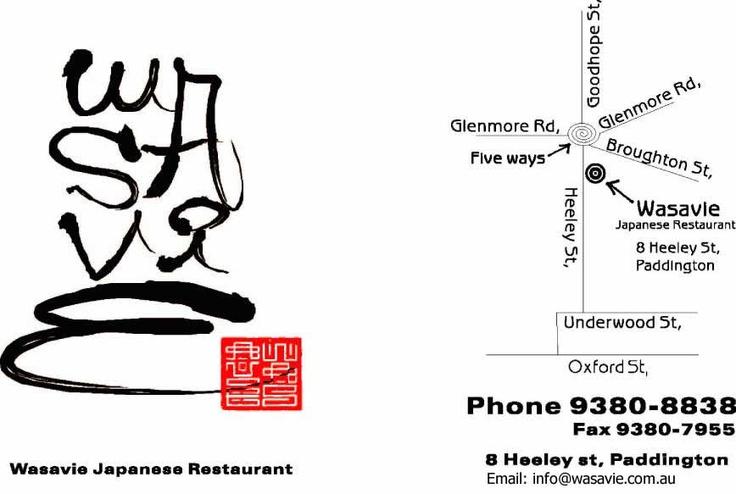 Wasavie, my fav japanese restaurant in Paddington