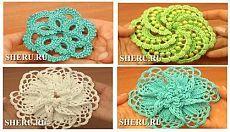 Новые схемы и видео уроки от студии вязания SHERU Новые уроки по вязанию крючком цветов