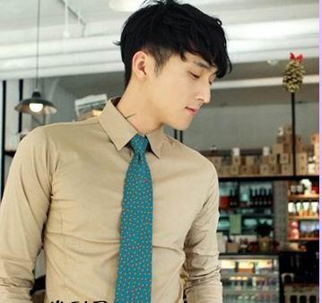 Korean Hairstyle For Men