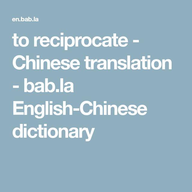 to reciprocate - Chinese translation - bab.la English-Chinese dictionary
