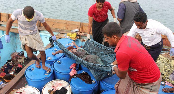Noticia Final: Somália acusa coalizão saudita de atacar barco de ...