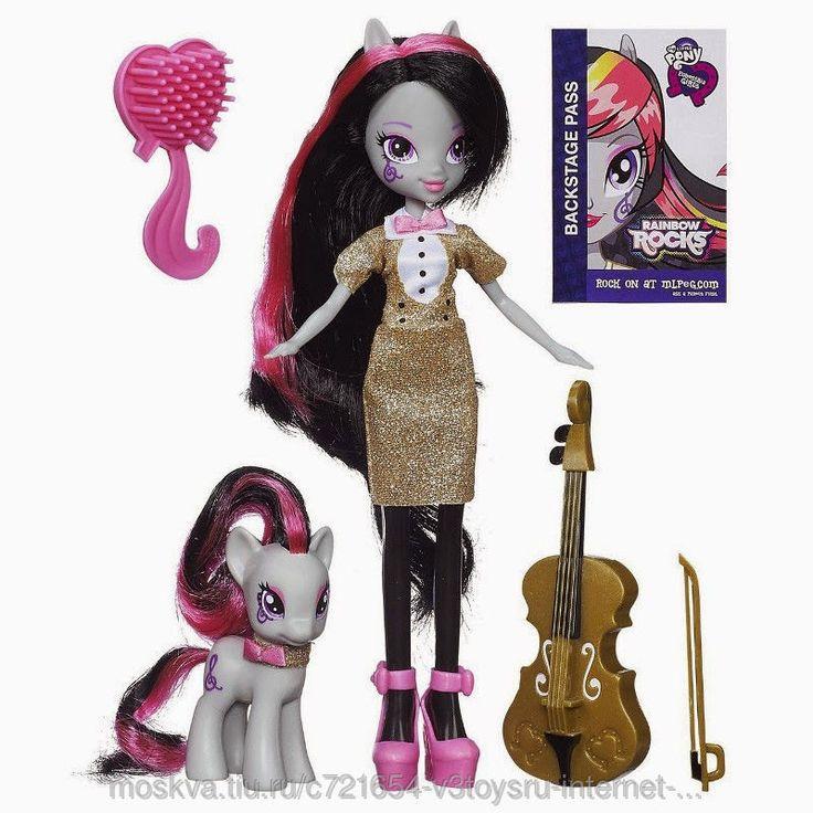 """Кукла My Little Pony Equestria Girls с пони в наборе """"Октавия Мелоди"""" - V3Toys.ru - интернет-магазин детских игрушек и товаров в Москве"""