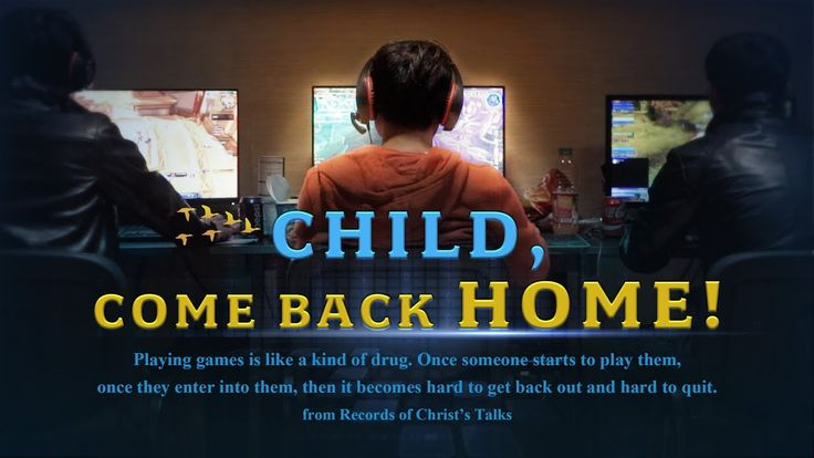"Inspiring Story ""Child, Come Back Home"" (Gospel Movie Trailer)"