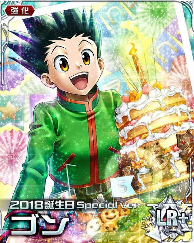 Hxh Mobage Cards Tumblr Hunter Anime Anime Hunter X Hunter