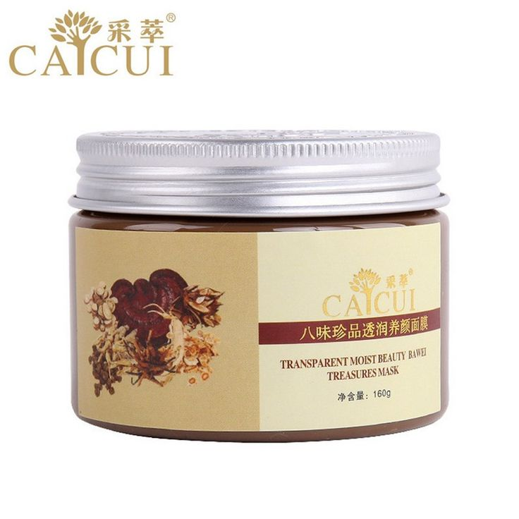 160ml Gromwell Root Face Mask Acne Scars Remover Mite Face Care Treatment Blackhead Whitening Cream Skin Care Moisturizing Face