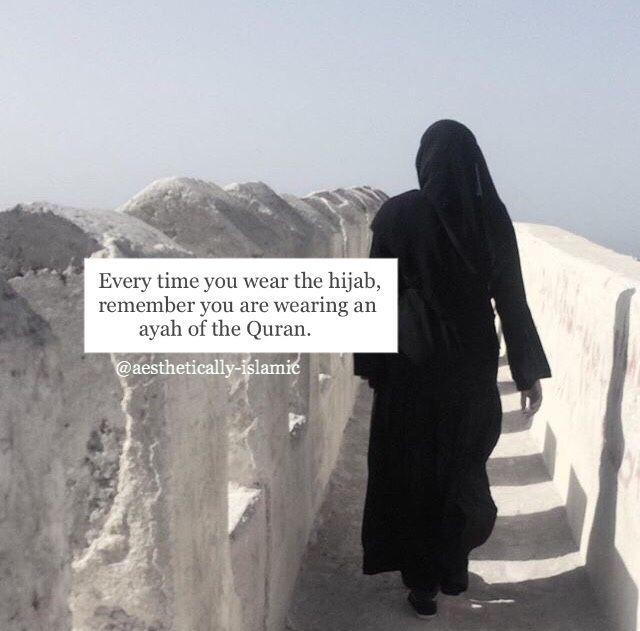 Hijab Alhamdulillah...masha allah itni pyari lagti h meri ...... naam.nhi leunga..N