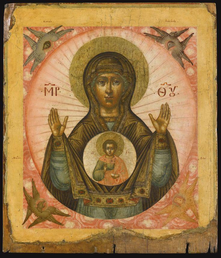 Religious Art: 1152 Best Theotokos With Unborn Child Images On Pinterest