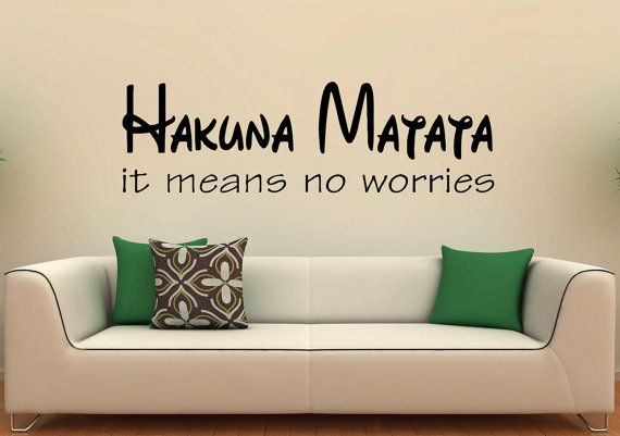 Hakuna Matata Means No Worries Quote Wall Decal by BestDecalsUSA