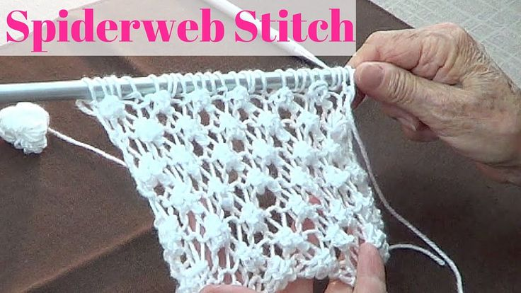 Spider Knitting Pattern : 19 best images about Lace Stitches on Pinterest Lace, Rowan and Knit stitches