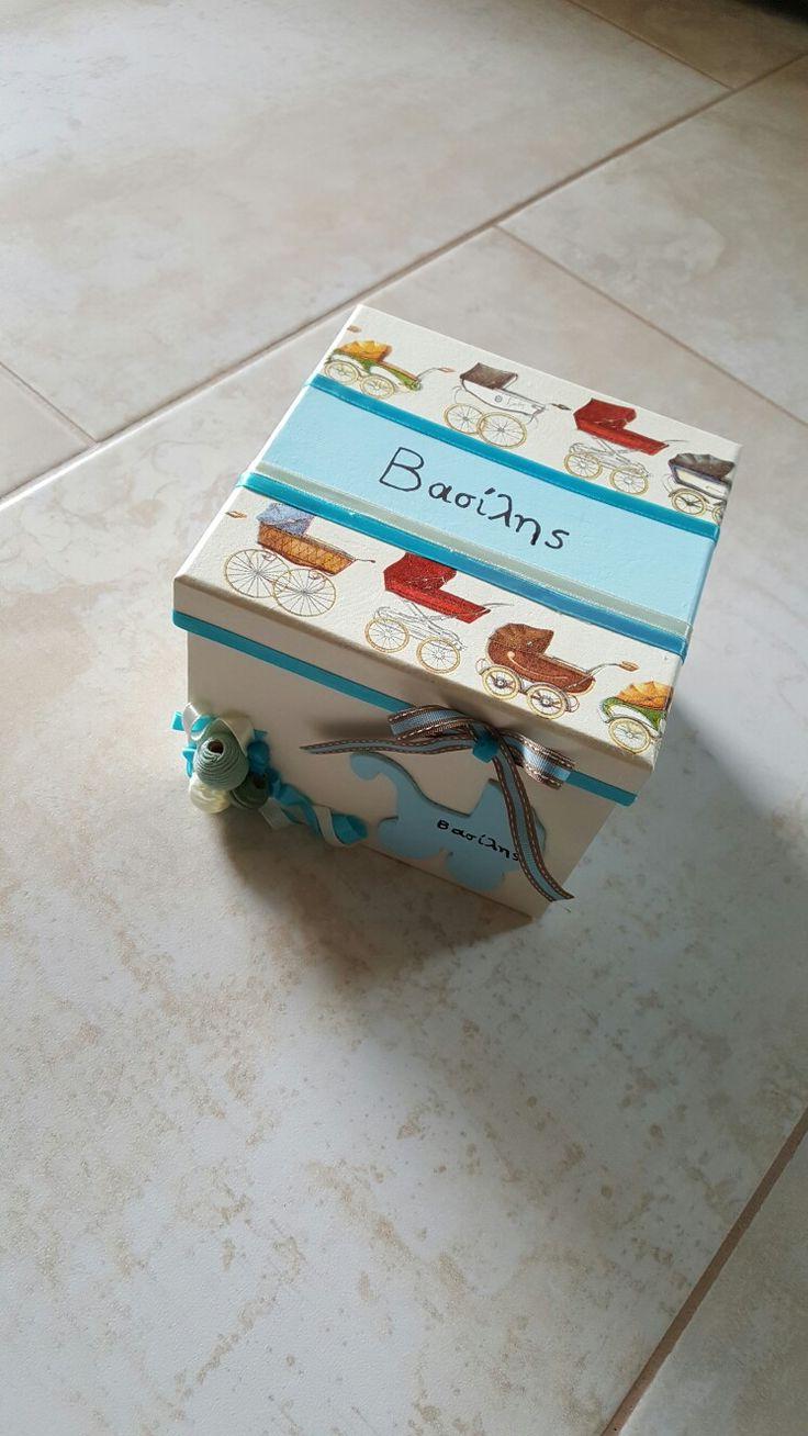 Κουτί για μωράκι