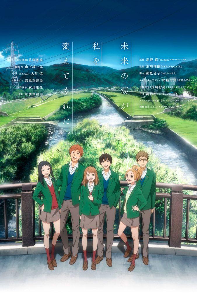 Le site internet de l'adaptation en anime du manga ORANGE deIchigo Takano vient de dévoiler une troisième bande annonce. La diffusion de l'anime débutera le 3 juilletau Japon. Hiroshi…