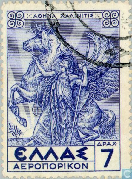 Stamps - Greece - Greek myths and legends 1935