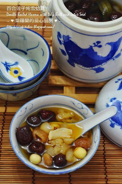 ~♥紫羅蘭的爱心厨房♥~ Violet's Kitchen: 百合莲子炖雪蛤膏 Double Boiled Hasma with Lily Bulb and Lo...