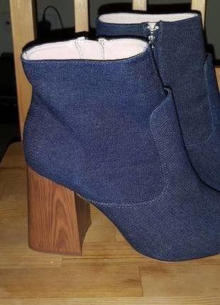 buty damskie botki ZARA 40 skórzane
