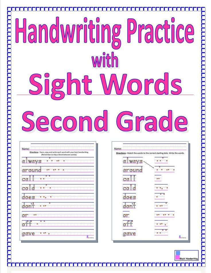 24 best 2nd grade sight words images on Pinterest | Word ...