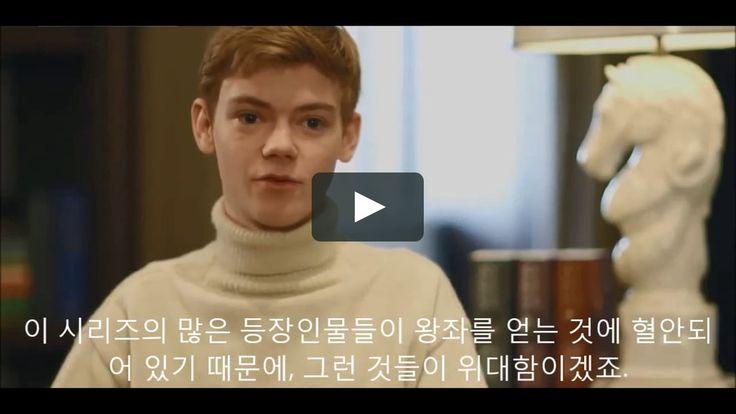 유튜브에서 hyeon si님께서 신청해주신 영상입니다.  편집은 귤님이 도와주셨습니다  오역은 @nmringsthebell