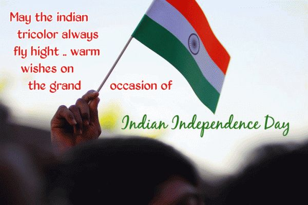 Indian Independence Day Greetings cards, Indian Independence Day 2014 Greetings…