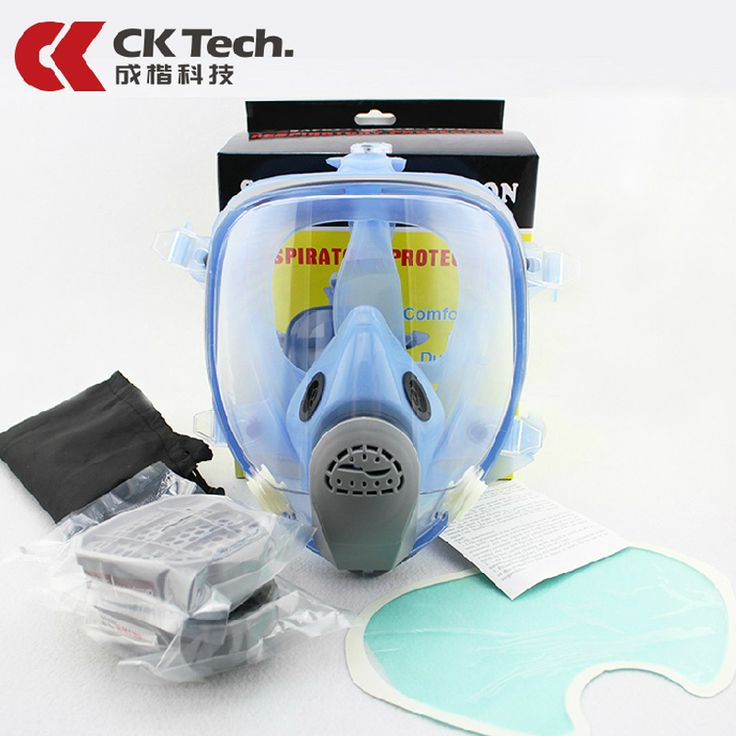 Fully Sealed Gas Mask  Fully Enclosed Anti Gas Dust  Paint  Chemical Respirator Efficient Filtration Of Toxic Gases Gas Mask9900 #Affiliate