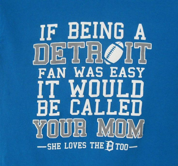 Detroit Lions Fan T-Shirt Unisex Size- S- Humorous Blue Sports Football Funny #Gildan #BasicTee
