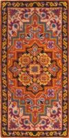 Scheherazade rug making kit 68 x 137cm with chart and plain canvas