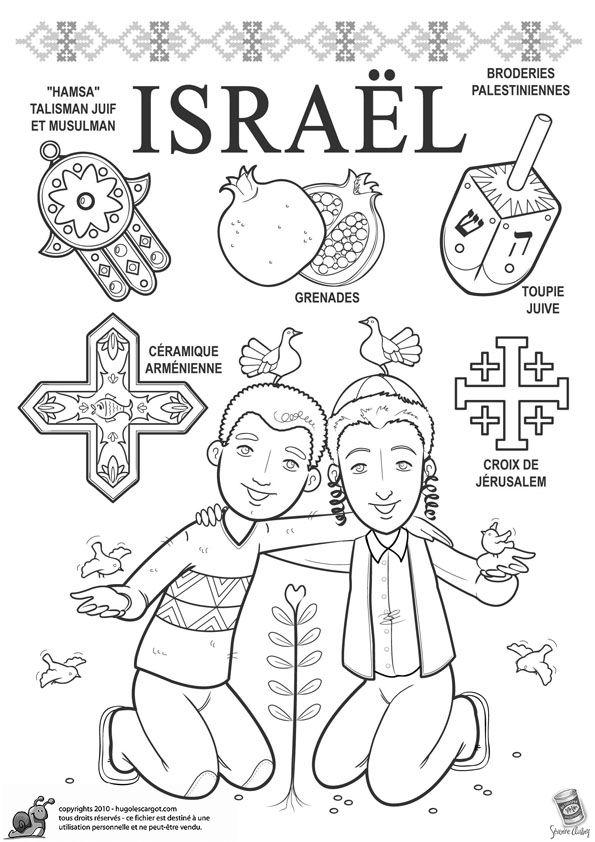 Coloriage / dessin enfant Israël