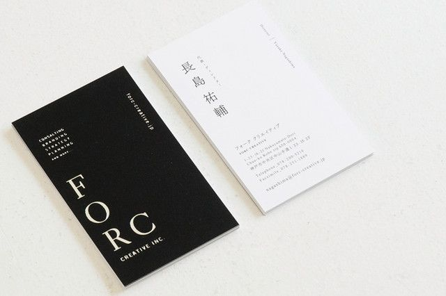 「FORC CREATIVE」 Business Card - yusukenagashima