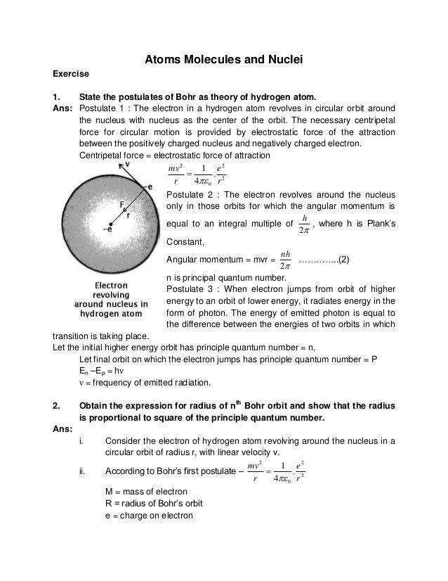 JEE Main Physics Atoms And Nuclei Nuclear Exercise http://www.ednexa.com/jee-main-2015/jee-main-physics-atoms-nuclei-nuclear-exercise/