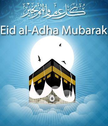 Sorry for being late  Eid Mubarak to All :)   آسف على تأخري  عيد مبارك للجميع :)…