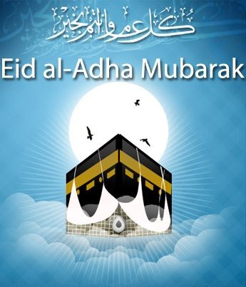 Sorry for being late  Eid Mubarak to All :)   آسف على تأخري  عيد مبارك للجميع :)   #EidAlAdha #EidMubarak #Eid #AlAdha #Adha #Mubarak #Islam #Muslims #عيد_الاضحى_المبارك #عيد_الاضحى #عيد_مبارك