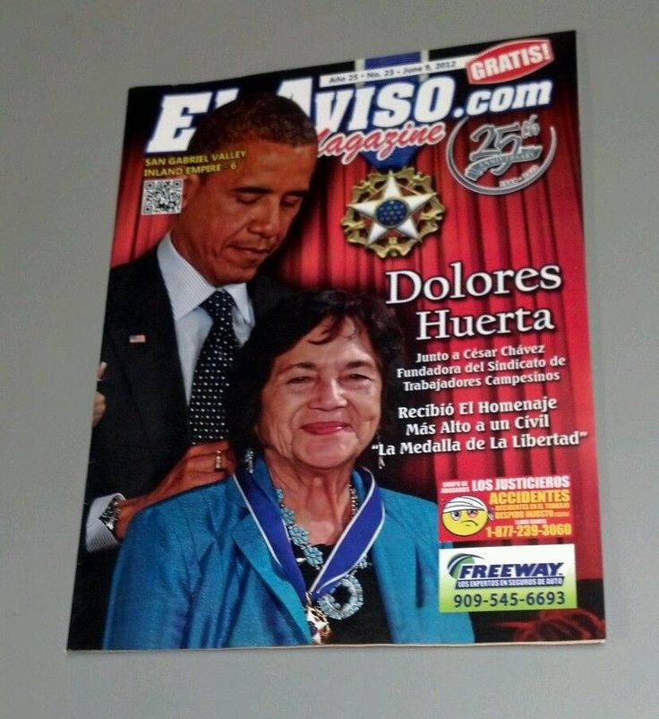 Barack Obama & Dolores Huerta UFW El Aviso .com Magazine 2012 Spanish Espanol