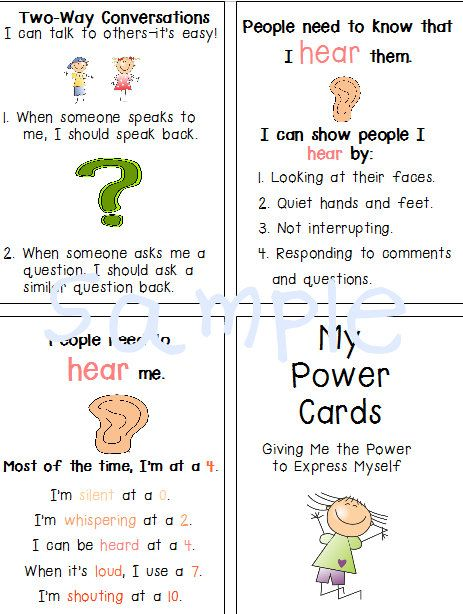 Autism Special Needs Power Cards Anger Management, Social ...