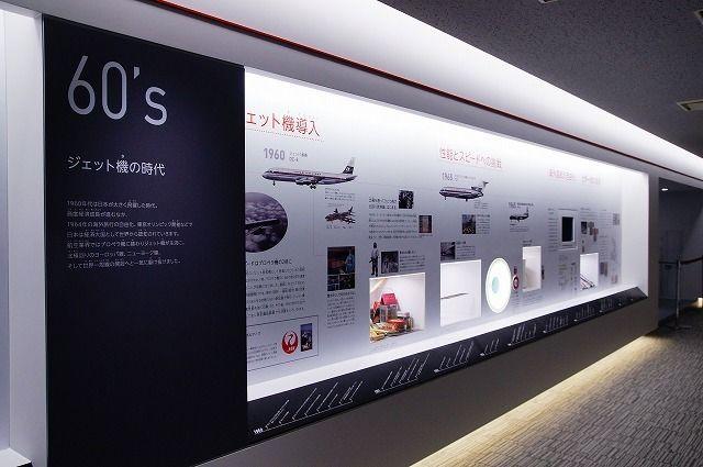 JALの歴史は巨大な年表で詳しく紹介。
