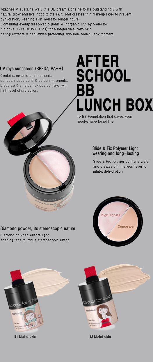 TCFS After School BB Foundation Lunchbox info