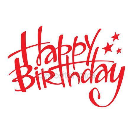 Cartolina di buon compleanno vacanza evento Congratulazione — Illustrazione stock #8377087