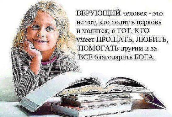 Это точно!!! (2) Одноклассники