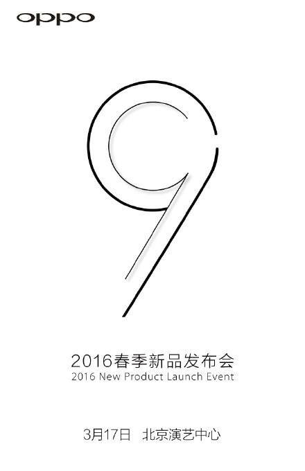 Interesante: Se confirma que el 17 de marzo veremos al Oppo R9 y R9 Plus